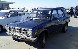 Datsun 1200 Rent Aveiro